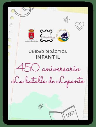450_aniversario_unidad_didactica_infantil